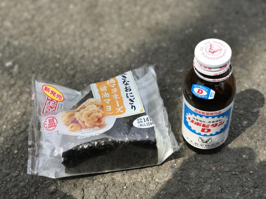 日本一周-1日目-昼