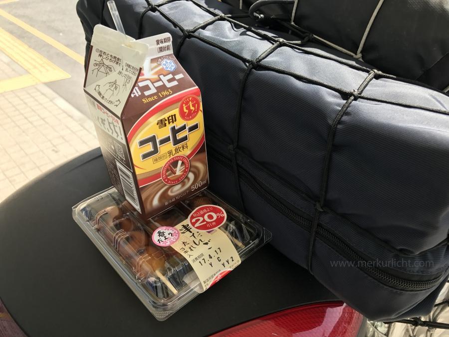 日本一周-2日目-昼
