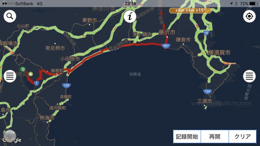 日本一周-1日目-ルート