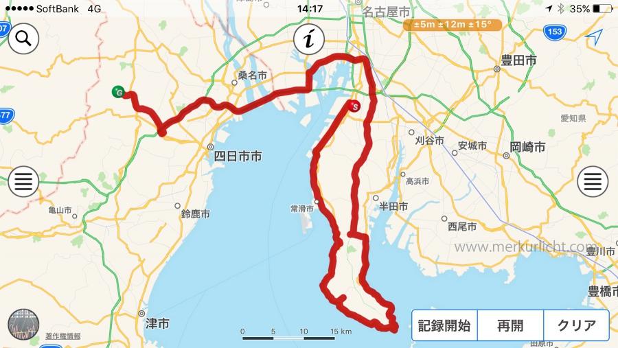 日本一周-7日目-ルート