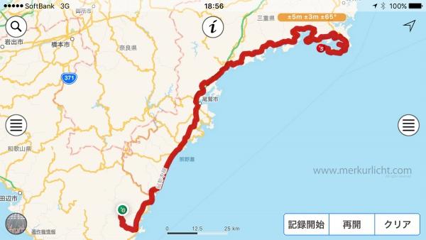 日本一周-10日目-ルート
