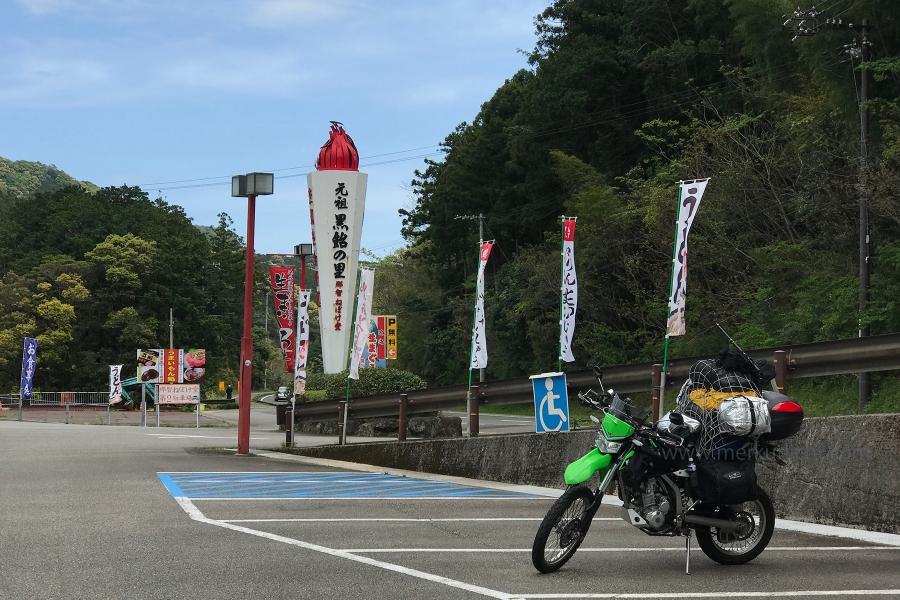 日本一周-11日目-昼