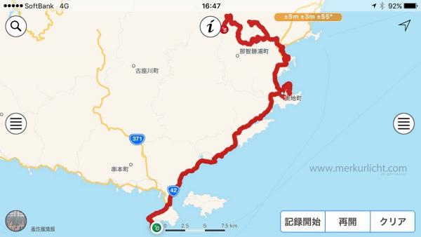 日本一周-11日目-ルート