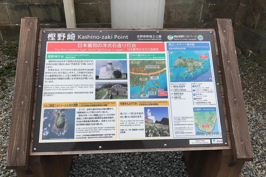 日本一周-12日目-朝