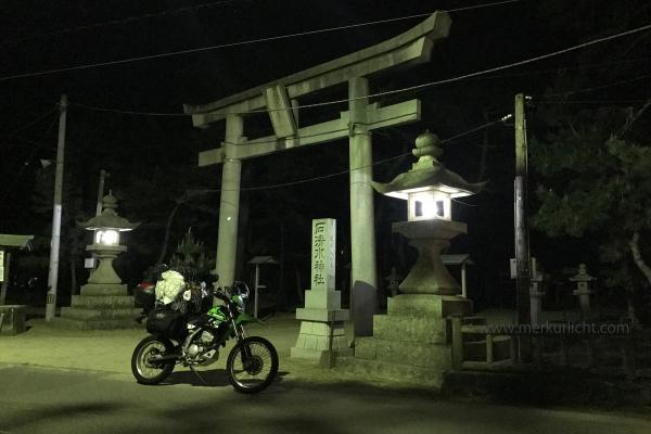 日本一周-15日目