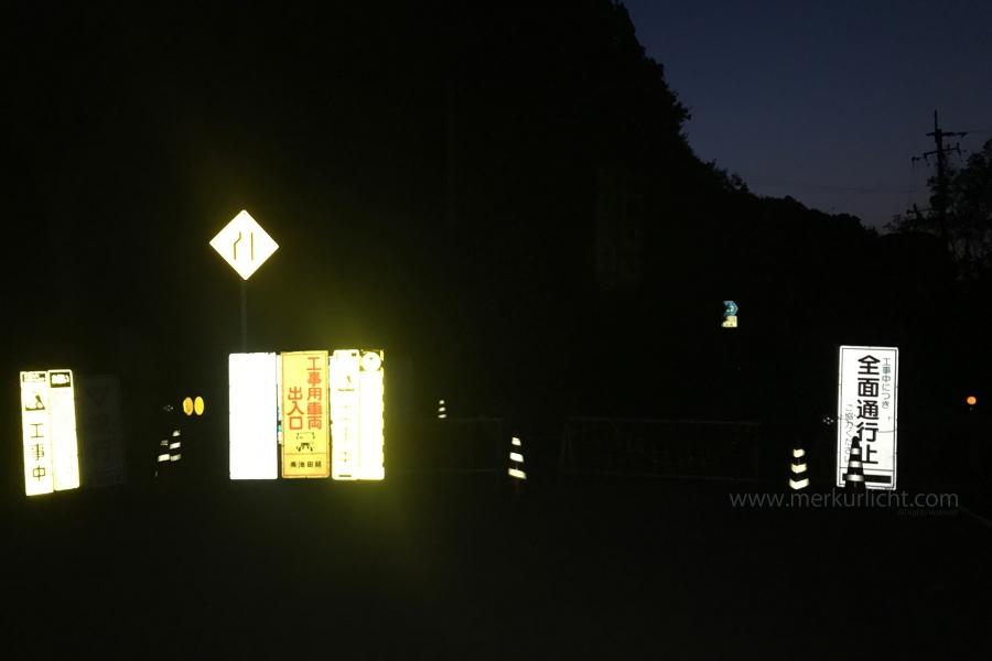 日本一周-16日目