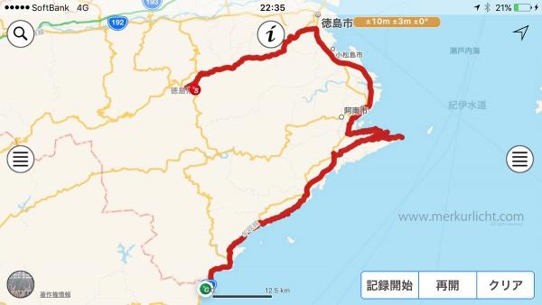 日本一周-17日目-ルート