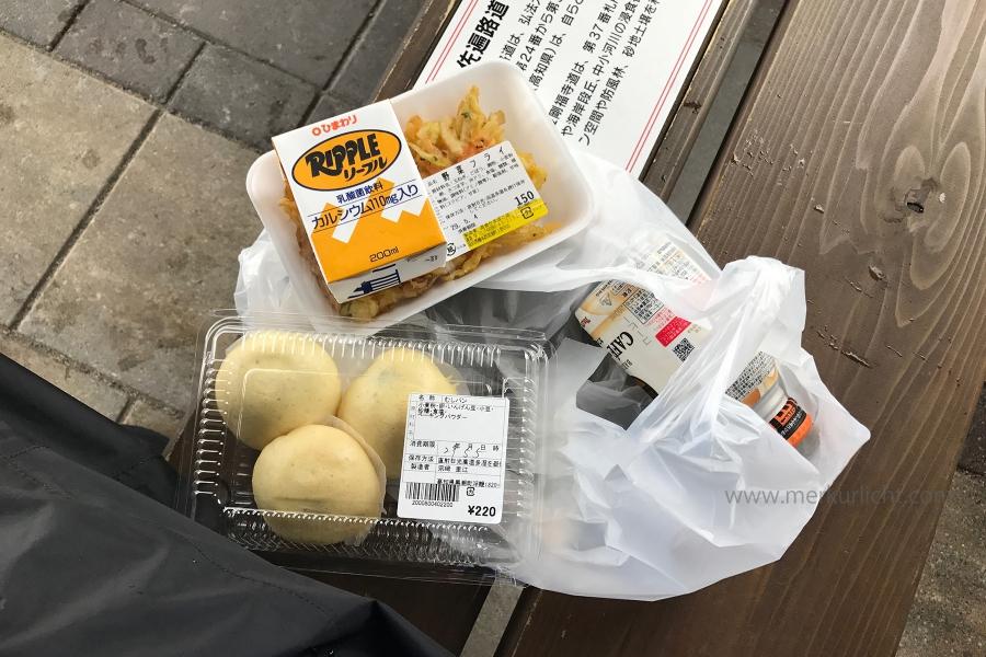 日本一周-20日目