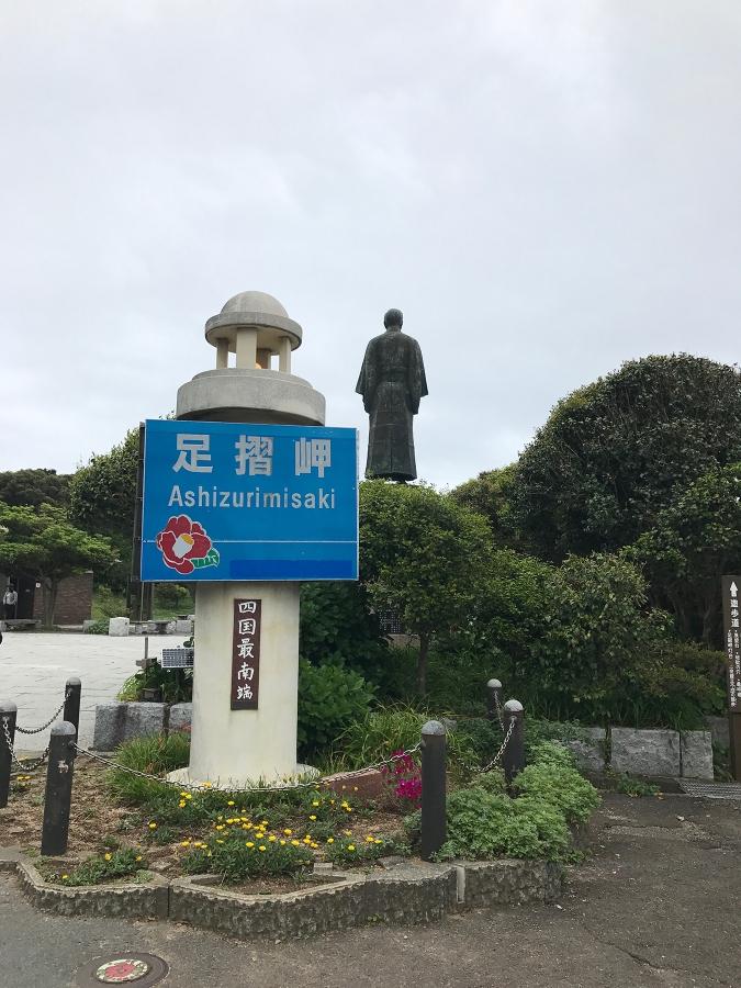 日本一周-21日目