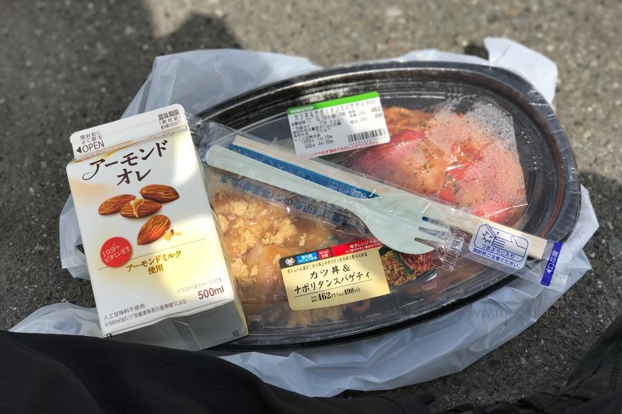 日本一周-23日目