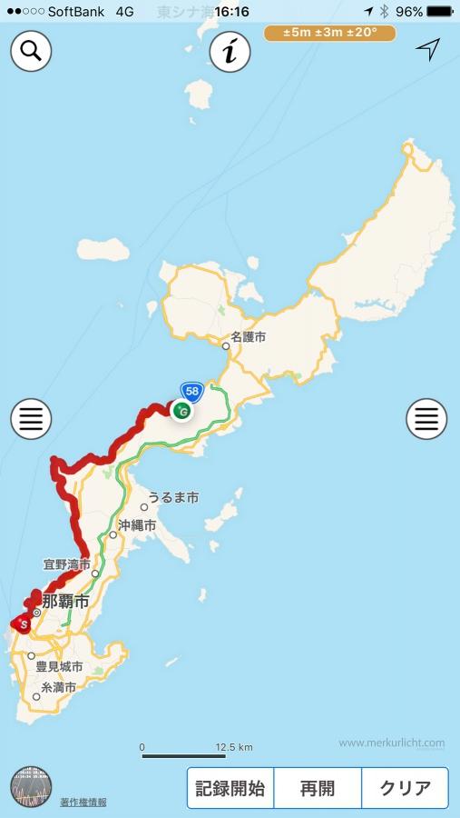 日本一周-33日目-ルート