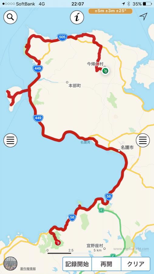 日本一周-34日目