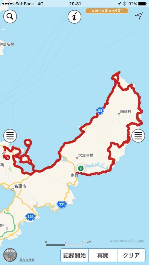 日本一周-35日目-ルート