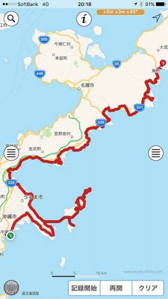 日本一周-36日目-ルート