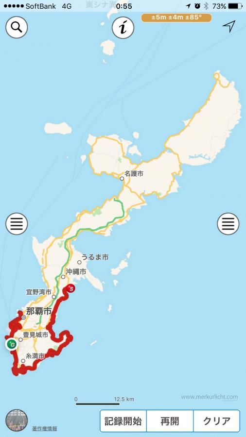 日本一周-37日目-ルート