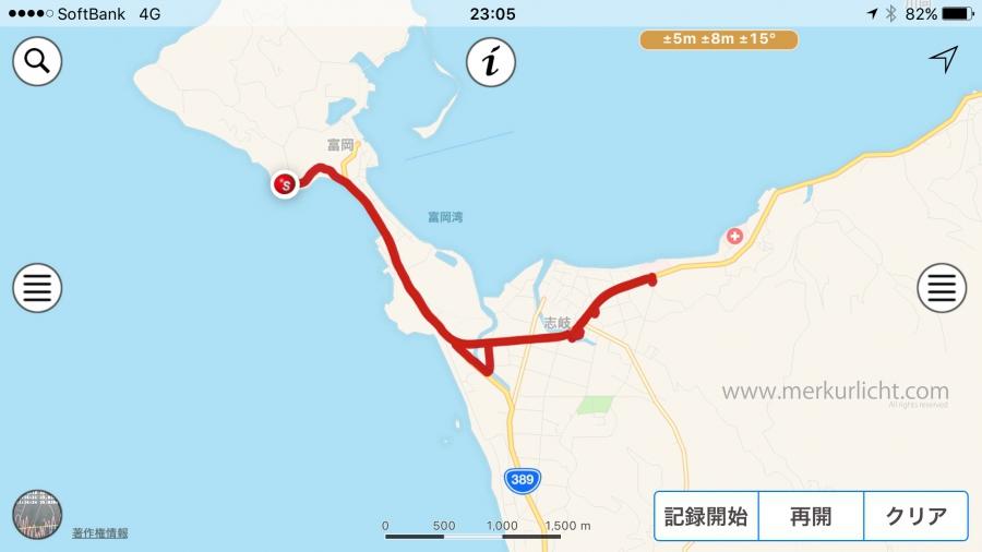 日本一周-42日目-ルート