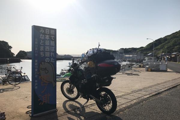 日本一周-45日目