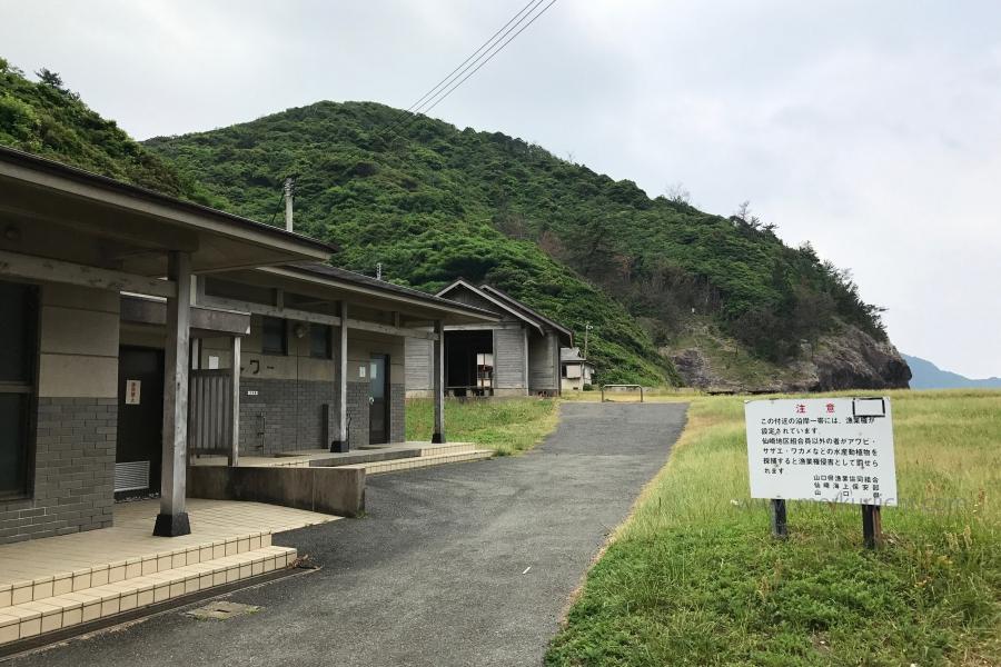 日本一周-48日目