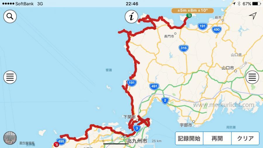 日本一周-47日目-ルート