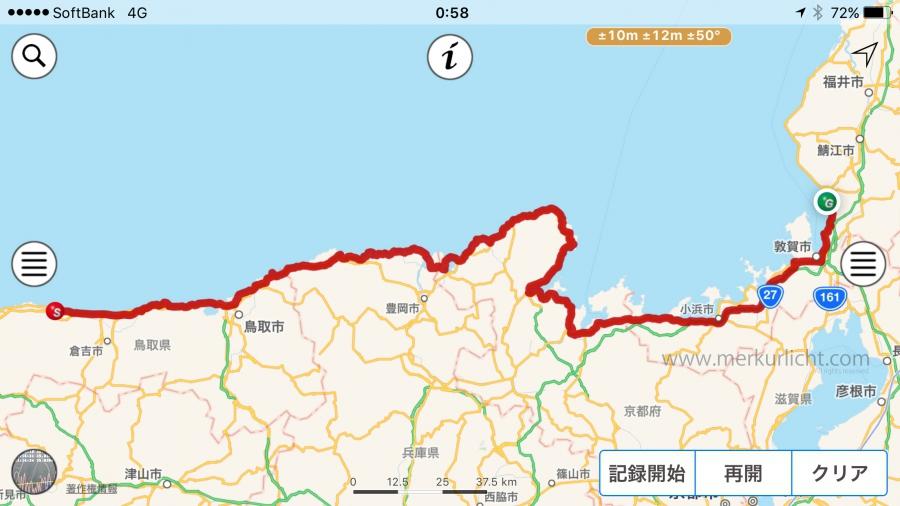 日本一周-50日目-ルート