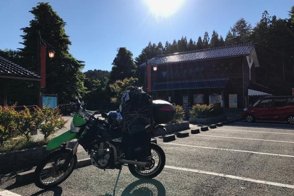 日本一周-52日目