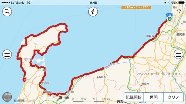 日本一周-52日目-ルート